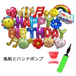 ☆今ならおまけ付き☆超豪華セット誕生日バルーンセット(その他)