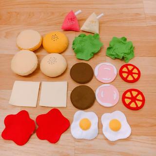 フェルトままごとハンバーガーセット(おもちゃ/雑貨)