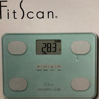 タニタ(TANITA)のフィットスキャン ライトグリーン タニタ(体重計/体脂肪計)
