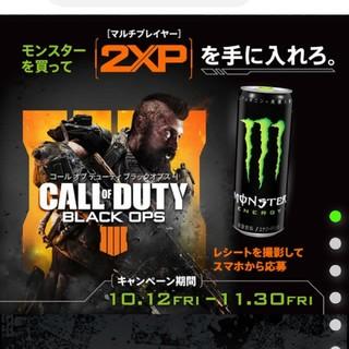 モンスターエナジー COD4 2XP(その他)