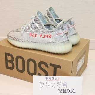 アディダス(adidas)のyeezy boost 350 v2 blue tint(スニーカー)