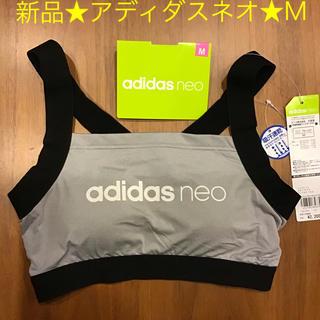 アディダス(adidas)の新品★アディダス ネオ★M ハーフトップ★スポーツブラ 吸汗速乾(ブラ)