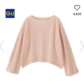 ジーユー(GU)のGU カフスリットセーター (ニット/セーター)
