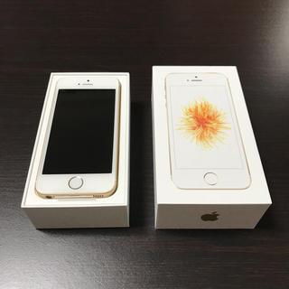 アイフォーン(iPhone)のiPhone SE Rose Gold 32 GB au(スマートフォン本体)