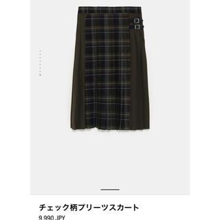 ザラ(ZARA)のZARA プリーツスカート XSサイズ(ロングスカート)