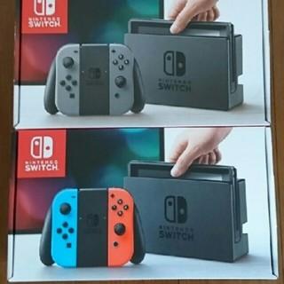 ニンテンドースイッチ(Nintendo Switch)のNintendo Switch 本体 14台(家庭用ゲーム本体)