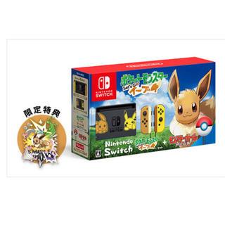 ニンテンドースイッチ(Nintendo Switch)のポケットモンスター Let's Go! イーブイ(家庭用ゲーム本体)