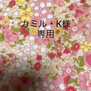 ねこめいと Kiramune ボーダーTシャツ  浪川大輔 ver.(その他)