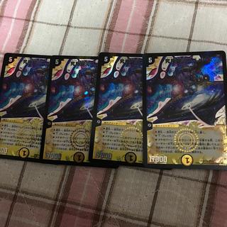 デュエルマスターズ(デュエルマスターズ)のjoe様専用 カード状態確認(シングルカード)