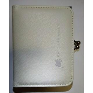 ビュルデサボン(bulle de savon)のビュルデサボン財布(財布)