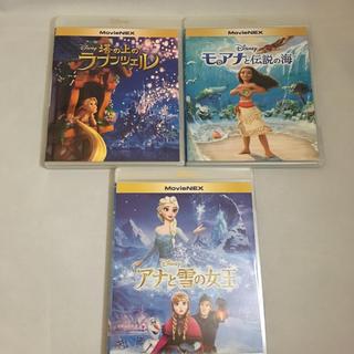 ディズニー(Disney)の新品未使用 Blu-ray+純正ケース ディズニー3作品セット(アニメ)