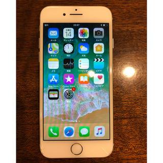 アイフォーン(iPhone)の格安iphone8 silver 64GB (スマートフォン本体)