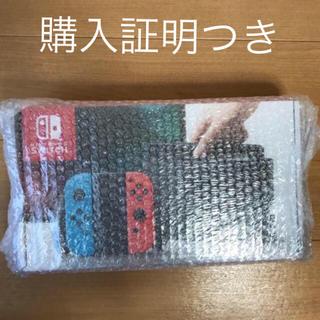 ニンテンドースイッチ(Nintendo Switch)の任天堂スイッチ 本体 新品 任天堂Switch(家庭用ゲーム本体)