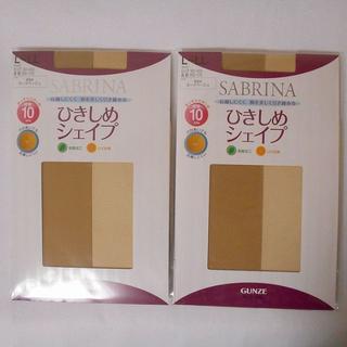 サブリナ(Sabrina)のグンゼ サブリナ ひきしめシェイプ L-LL ヌードベージュ2足(タイツ/ストッキング)