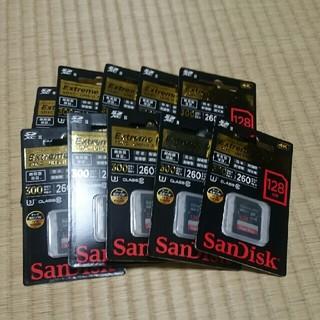 サンディスク(SanDisk)の【たーちん様専用】10枚セット ExtremePRO SDXC UHSⅡカード(その他)