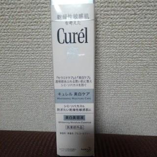 Curel化粧品(その他)