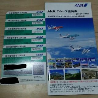 追跡あり ANA 株主優待券 6枚 2019.11.30まで(航空券)