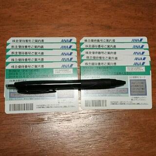 【最新】ANA 株主優待券10枚セット(航空券)