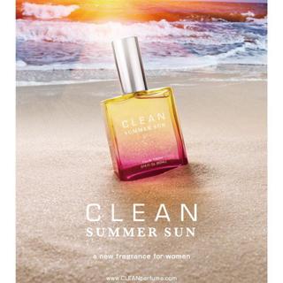 クリーン(CLEAN)のレア香水  新品 クリーン SUMMER SUN 60ml(ユニセックス)