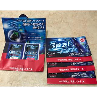 クリア(clear)のCLEAR MEN シャンプー・コンディショナー 試供品4セット(シャンプー)