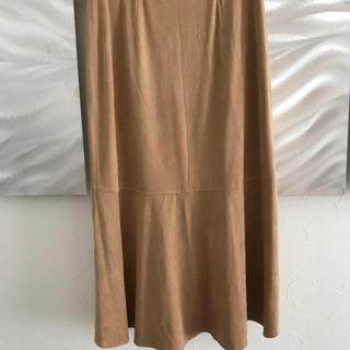 ザラ(ZARA)の未使用スカート(ロングスカート)