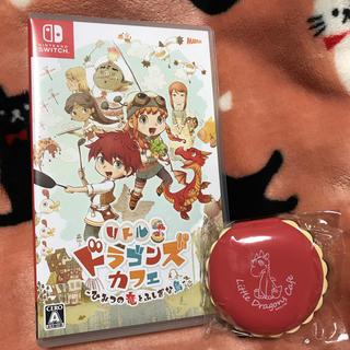 ニンテンドースイッチ(Nintendo Switch)のNintendo Switchソフト リトルドラゴンズカフェ 特典付き(家庭用ゲームソフト)
