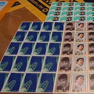 未使用80円切手が100枚8000円ぶん額面割れ(その他)