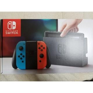 ニンテンドースイッチ(Nintendo Switch)の■送料無料 新品 ニンテンドースイッチ NINTENDO SWITCH 本体(家庭用ゲーム本体)