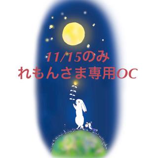 コフレドール(COFFRET D'OR)の★新品/コフレドールヌーディカバーモイスチャーパクトUV(ファンデーション)