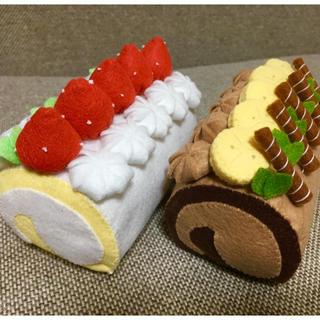 フェルトケーキ ロールケーキ(おもちゃ/雑貨)