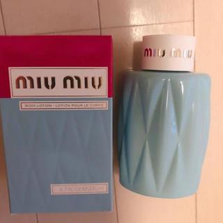 ミュウミュウ(miumiu)のmiumiu  ボディーローション 新品(ボディローション/ミルク)
