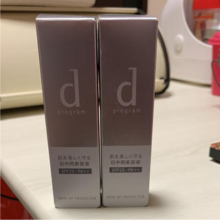 DHC(その他)