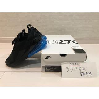 ナイキ(NIKE)の新品未使用 NIKE air max 270 vapor 95 offwhite(スニーカー)