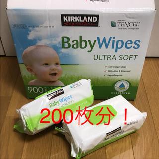 コストコ(コストコ)の新品! コストコ ★ Baby Wipes おしりふき 200枚分!(ベビーおしりふき)