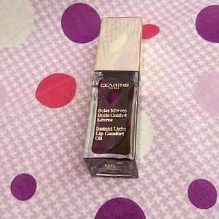 クラランス(CLARINS)の☆限定色☆ クラランス コンフォートリップオイル #08 ブラックベリー(リップグロス)