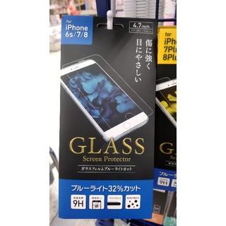 アイフォーン(iPhone)のiPhone6s/7/8 ブルーライトカット強化保護ガラス(保護フィルム)