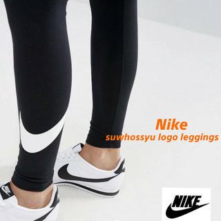 ナイキ(NIKE)の【Sサイズ】新品タグ付き Nike  ロゴレギンス ナイキ ブラック(レギンス/スパッツ)