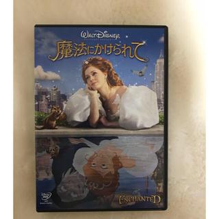 ディズニー(Disney)の魔法にかけられて DVD ディズニー(アニメ)