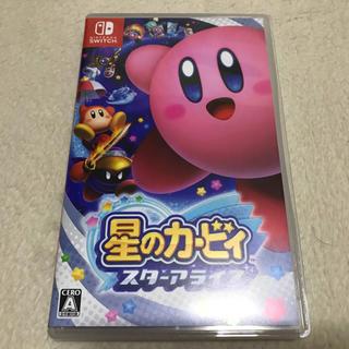 ニンテンドースイッチ(Nintendo Switch)の星のカービィ スターアライズ 任天堂スイッチ(家庭用ゲームソフト)