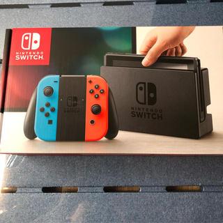 ニンテンドースイッチ(Nintendo Switch)の任天堂スイッチ ネオン(家庭用ゲーム本体)