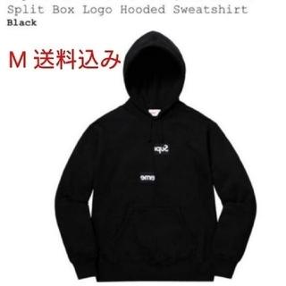 シュプリーム(Supreme)のGarçons Split Box Logo HoodedSweatshirt (パーカー)