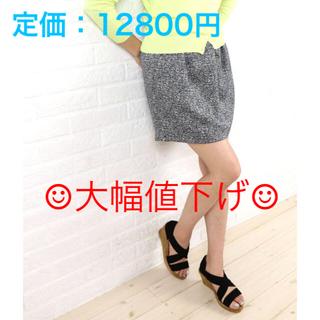 ニーム(NIMES)の【美品・未使用】タグ付き NIMES  ミニスカート(ミニスカート)