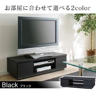 【新生活応援!!】テレビ台 テレビボード ロータイプ ローボード(その他)