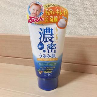 ディーエイチシー(DHC)の新品&未開封 DHC 濃密うるみ肌 ホイップ洗顔料 もこもこ 120g 洗顔(洗顔料)