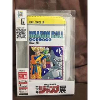 バンダイ(BANDAI)のジャンプ展 VOL.2 第2弾 ドラゴンボール 27巻 汎用スマホケース(少年漫画)