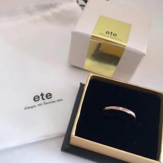 エテ(ete)の指輪(リング(指輪))