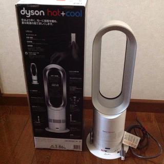 ダイソン(Dyson)のダイソン hot & cool(電気ヒーター)