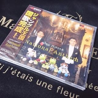 王様ジャングル National Anthem CD 大阪ver(声優/アニメ)