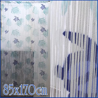幅85x丈170cm ハワイアン・ホヌ/ブルー系 紐のれん リゾート気分満点(のれん)