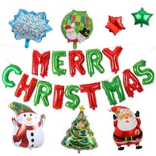 豪華 クリスマス バルーン 21点セット 装飾 飾り付け 風船(その他)